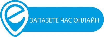 easybook button online blue